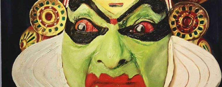 """A detail of the painting, """"Faces of Life (Fear)"""" by Subashini K Chandra, on view at """"Yes, I speak Indian..."""". Image courtesy of Coda Culture."""